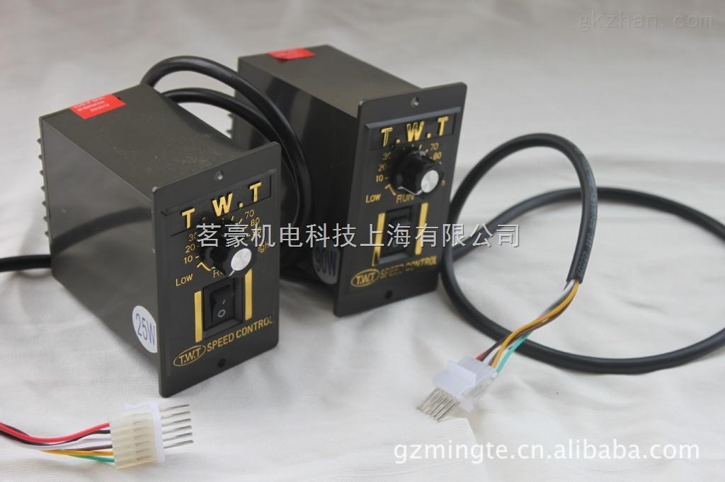 TWT�{速器|控制箱|�|��庭�子�{速器