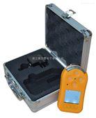 防爆便携式磷化氢报警仪