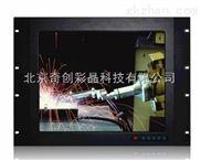 17寸倒装式工业显示器