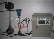 LUGB-LUGB智能系列分体蒸汽流量计