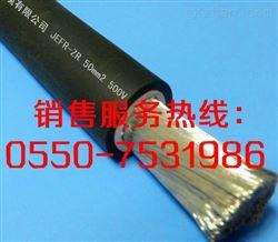 电焊机电缆YH1*25,电焊机电缆YH1*50,YH电缆价格