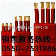 广西硅橡胶扁电缆YGGB