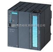 西门子PLC模块CPU313C-2PtP