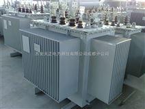 变压器S9-S11系列10KV油浸式电力变压器成都配电变压器