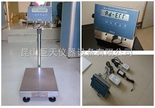 湖南防爆电子秤TCS-30kg60kg75kg100kg150kg200kg300kg防爆台秤zui低价
