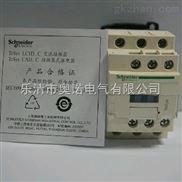 施耐德CAD32V7C控制继电器