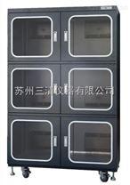 電子幹燥箱--單反機必備!