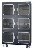 电子干燥箱--单反机必备!