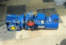 NMRW050蜗杆减速机|紫光无级减速机