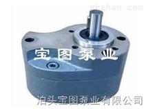 微型液压齿轮泵日常保养维护详询泊头宝图泵业