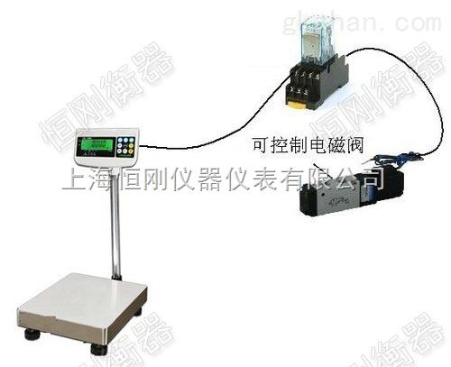 控制电磁阀门定量开关电子秤