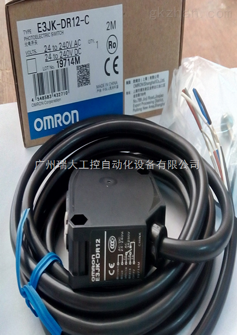 omron/欧姆龙光电开关e3jk-dr12-c