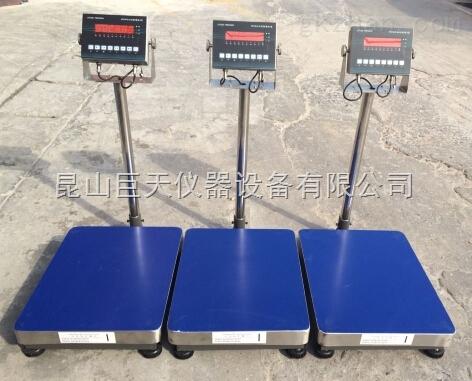云南防爆电子秤TCS-30kg60kg75kg100kg150kg200kg300kg防爆台秤