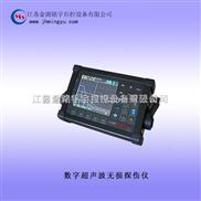 MY-HTS3010數字超聲波無損探傷儀-廠家直銷