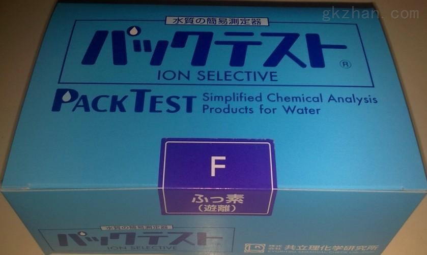 日本共立氟化物离子测试包