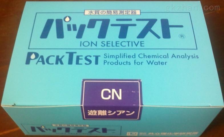 污水中氰离子含量检测包