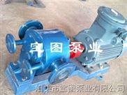 BW-优点多安全高的保温齿轮泵--宝图泵业