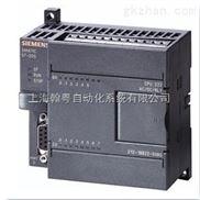 西门子CPU222继电器输出8输入/6输出