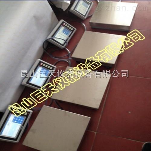 芜湖市智能电子秤