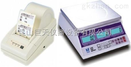 安康6公斤带打印电子秤