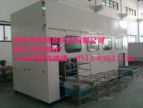 苏州超声波清洗机(图)