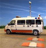 公路超载检测系统,便携式汽车称重仪,30吨轴重仪价格