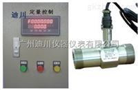 DLPL东莞定量控制流量设备,自动加水控制系统