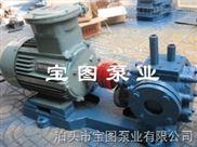 BW-不锈钢保温齿轮泵良好的信誉度--宝图泵业