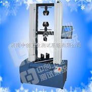 海绵抗拉强度测试仪