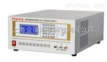 KR30V/60A可编程直流电源