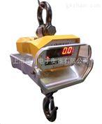 无线耐高温吊秤10-40吨电子吊秤