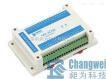 8路模拟量输出模块 RS485转4到20mA电流0到5V电压信号