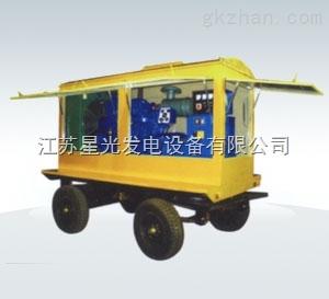 400KW带拖车式柴油发电机组星光发电机组优质供应