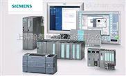 西门子S7-1200系列PLC总代理