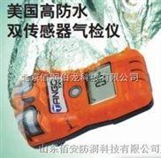 原装进口tangoNO2英思科二氧化氮气体检测仪【现货包邮】