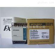 国产三菱FX1S-10MT-001