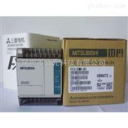 国产三菱FX1S-20MR-001