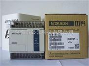 国产三菱FX1N-14MR-001