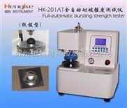 全自动瓦楞纸板试验机,耐破强度测定仪,江苏昆山恒科厂家价格,国家标准