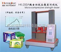 包装抗压强度测定仪,全自动试验机,江苏昆山恒科厂家价格,优质供应商