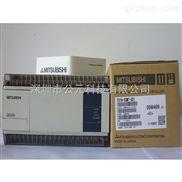 三菱FX1N-60MT-001