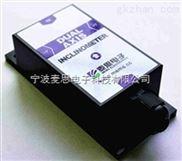 高精度电流输出单轴倾角传感器