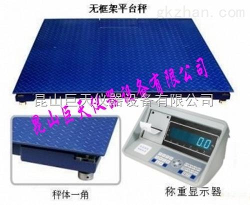 武汉市打印电子秤