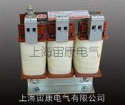 ACL-0007-EISC-E2M5B-输入电抗器