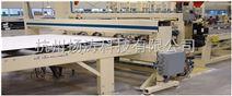 供应AGT系列激光在线高精确度测厚系统