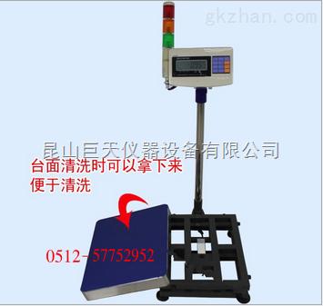 60kg称重电子秤、60kg带报警功能电子称