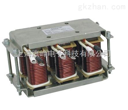 能量回馈电抗器-上海鹰峰电子科技有限公司