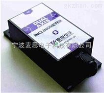 武汉高精度电压型单轴倾角传感器
