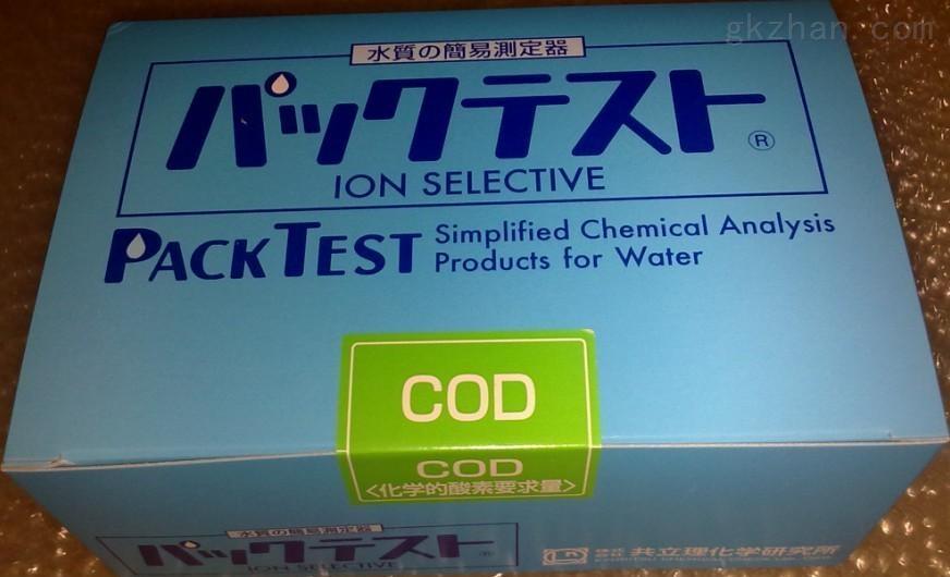 日本共立COD化学需氧量测试包