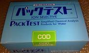 水质中COD快速检测管